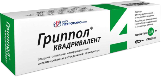 Гриппол ® Квадривалент: инструкция, состав, отзывы о вакцине против гриппа