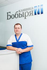 Особенности лечения остеохондроза в клинике доктора Бобыря