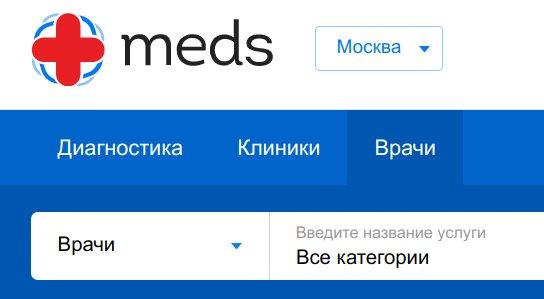 Трудности записи в клиники Москвы в период COVID-19: как решить